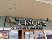 ☆PISOLAランチ&納会プチ☆