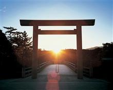 伊勢神宮 内宮 子宝編 【子安神社】
