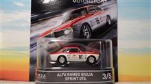 今朝は ホットウィール FORZA MOTORSPORT アルファロメオ ジュリア スプリント GTA ♪ 公言していた「古いミニカーの観察」もゆっくりできず, 気づけば11月も末日…。