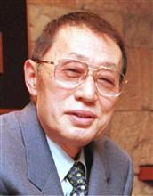 三浦康照さん(90)死去...