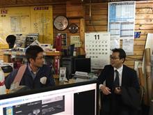 札幌のクルーズ 月末に怪しい業者が押し寄せる!