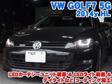 ゴルフ7 LEDカーテシーライト装着&LEDライト装着とコーディング施工