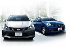 『日産、AD/ADエキスパートを10年ぶりにマイチェン 車名をNV150 ADに一新』<オートックワン>/気になる新型ADバン!