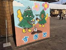 埼玉県洗車場探訪~第3回~