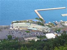 香川の屋島と徳島のR193の滝を巡る!
