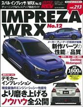 クスコデモカーWRX STI紹介記事