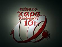 株式会社カラー10周年記念展