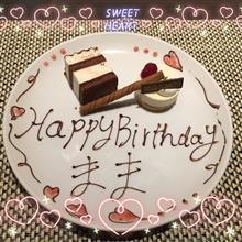 お誕生日o(*゚▽゚*)o