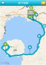 桜島へドライブ