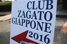 CLUB ZAGATO GIAPPONE 2016 見学♪
