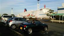 九州の旅から無事帰宅しました