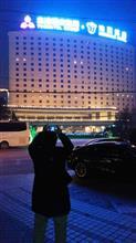 北京出張6日目明日は、帰国します。