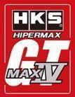 【サスペンション】スズキ アルトワークス(2WD) MAXⅣ GT 発売!