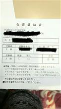 まさかまさかの(○_○)!!