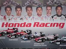 Honda Racing THANKSDAY 2016に行って来ました。※今更で本当にすみません……!(^o^;)
