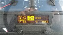 今朝は-13℃と昨日よりはあたたたいのですが、
