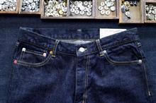 世界に1本の、あなただけのジーンズが作れるんです!