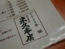 浅草 忘年撮影会