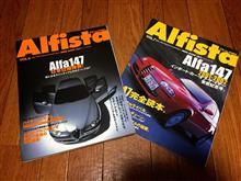 alfista 2001年版