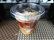 セブンコーヒーは寒い冬でもアイスです!