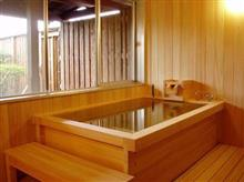 ネコ用のヒノキお風呂