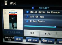 Miles Davis / All of you