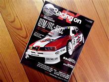 Racing on No.485 は・・・カリブラがいっぱい(^^♪