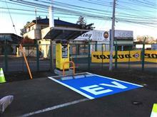 筑波サーキットの急速充電機 設置工事完了!