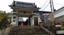 真田丸(大坂冬の陣の跡)