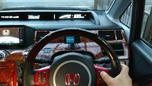 ステップワゴンのステアリングホイールにハザードスイッチ機能を追加