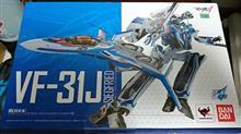 DX超合金 VF-31Jジークフリード
