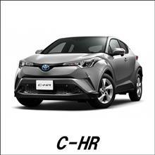 C-HRをモニター車両として募集します♪