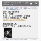 【アルミテープ】ドアミラー風 ...