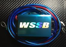 3Q自動車 WSSB 作用線 繋いでしまったΣ(゚Д゚;)