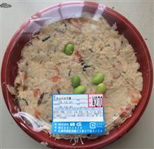 日信 キャベカラ丼 2016.12.21
