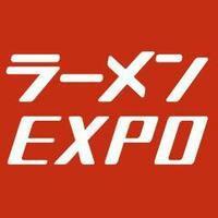 エスティマ冬支度&ラーメンエキスポ最終幕
