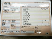 免許更新〜24ヶ月点検(^^ゞ