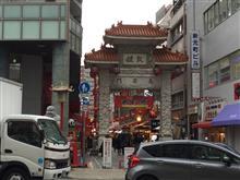 チャージ休暇で、神戸。
