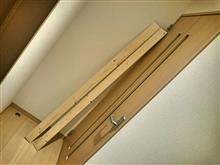木の板2枚(。-∀-)