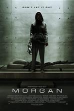 リドリー・スコット監督の息子が人工生命体を取り上げた映画「モーガン」。衝撃のラストは必見