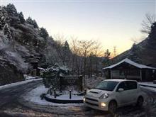ヤビツ峠は凍結注意