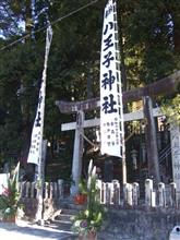 世界一の狛犬の八王子神社と、うさぎ岩(瑞浪市)