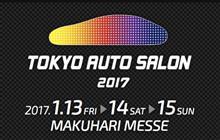 今年一年 誠にありがとうございました。来年は東京オートサロンでお会いしましょう!