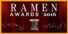 麺屋 魔裟維が選ぶ『Ramen AWARDS 2016』 Vol.3