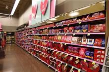 もうバレンタインの準備