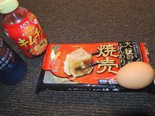 さて・・・深夜のw晩御飯 キムチ・スープ焼売