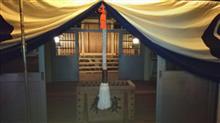 申から酉に…伊勢神宮ではなく徒歩0分の神社に初詣に行ってきました。