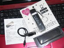 ダイソーの300円モバイルバッテリー(2000mAh)