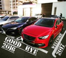 Good bye 2016 Welcome 2017