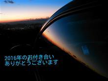 晦日は実家でワンコいじり (*>ω<)b